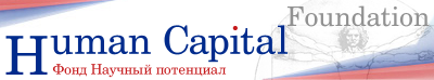 Human Capitol Foundation Logo/Text